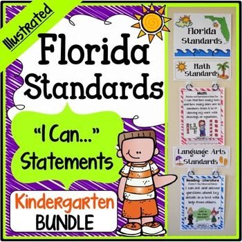 Florida Standards - Kindergarten Bundle