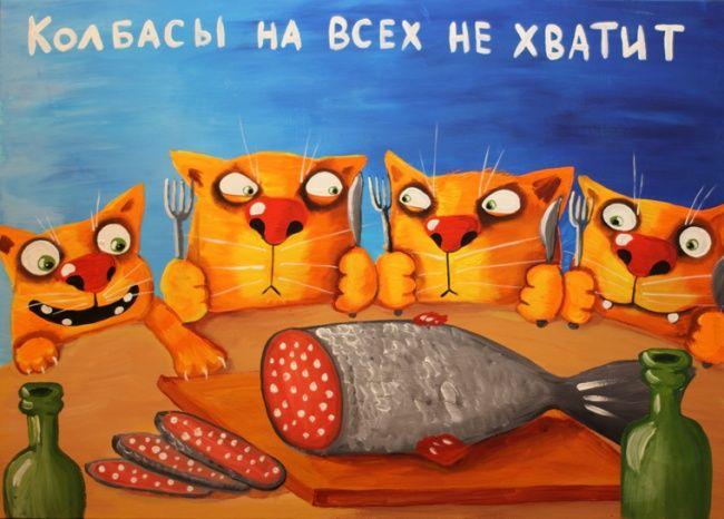 Художник Вася Ложкин
