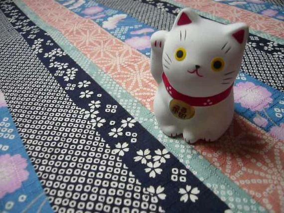 Tissu japonais motifs traditionnels à bandes dominante bleu gris , rose -  50 cm