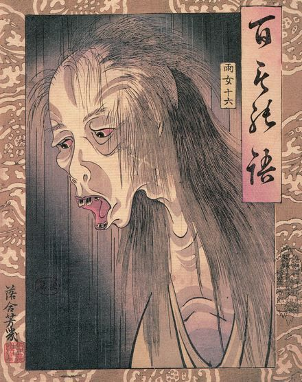 Ame Onna, Japanese yokai: Ame onna are a class of yokai that appear on rainy days and nights. They summon rain wherever they go, and are often blamed for kidnapping and spiriting children away. They appear as depraved, haggish women, soaked with rainwater, often licking the rain off of their hands and arms like wild animals.