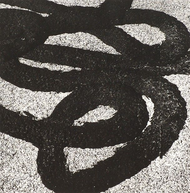 aaron siskind abstract photography  Pattern line and texture