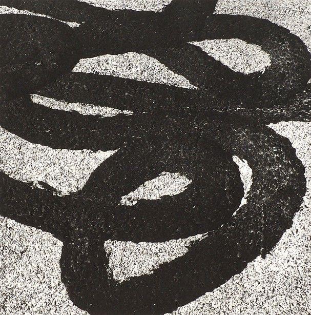 Aaron Siskind | Westport 28, 1988 | Renaissance Press