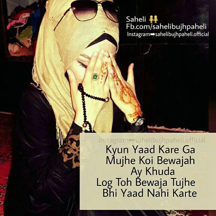 Shayariii Hindi QuotesIslamic 13 best shayari