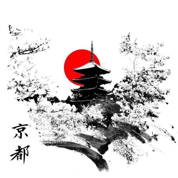 Kyoto Japan Canvas Print