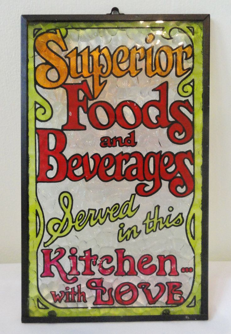 Vintage Glass Kitchen Wall Decor ~ Glass Wall Hanging ~ 70\'s ...