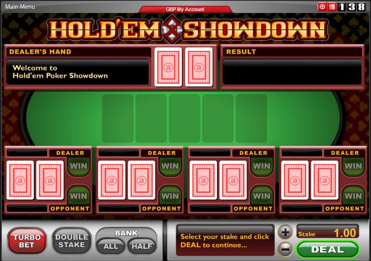 texas holdem showdown