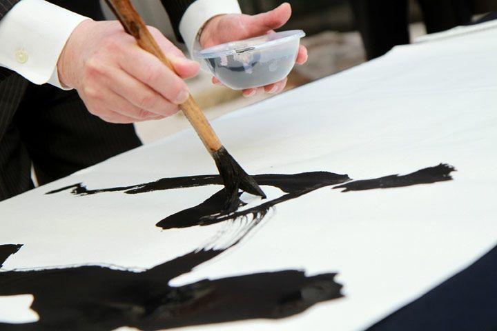 Shodo - l'incanto del segno. Al MAO i maestri contemporanei di calligrafia giapponese