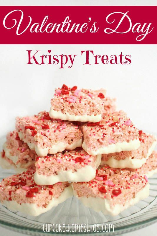 Valentine's Day Krispy Treats are perfect for a classroom party or dessert for the family! So easy to make!
