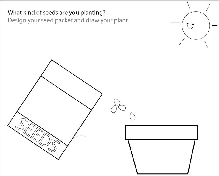 coloring pages seeds and plants - photo #11
