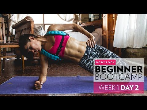 BodyRock Beginner Boot Camp: Day 2 - YouTube