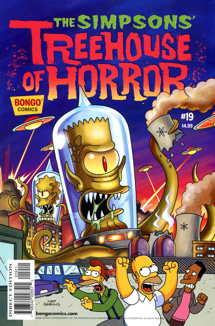 Bart Simpson's Treehouse of Horror #19 - Monster Mash-Up; Alienated!; Cthulhu? Gesundheit! (Issue)