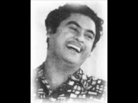 Nakhre Wali Kishore Kumar Film New Delhi Music Shankar Jaikishan.