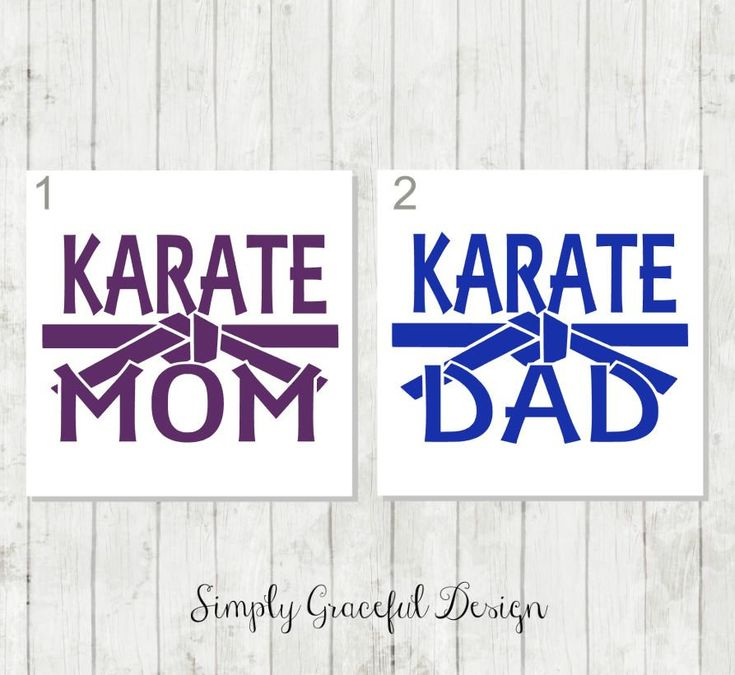 Karate Decal, Karate Mom Decal, Karate Dad Decal, Karate Car Decal, Sports Mom Decal, Marshall Arts Decal, Karate Parent Decal, Gift for Dad by SimplyGracefulDesign on Etsy