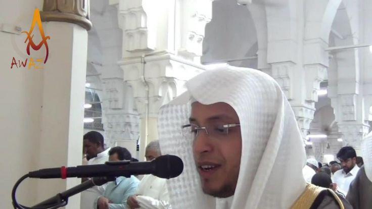 Liked on YouTube: Best Quran Recitation 2017   Really Beautiful   Surah Az-Zumar By Sheikh Mohammed Al Ghazali    AWAZ