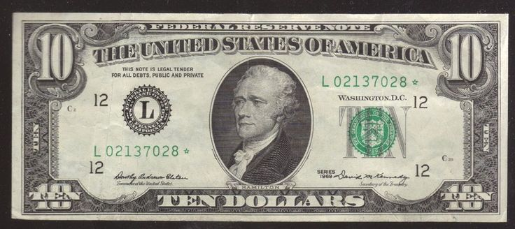 series 1969 10 bill star note very good hard assets