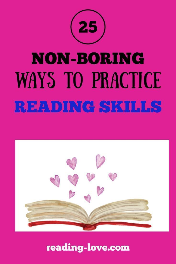 - 25 Ideas For Reading Skills Practice At Home! Reading Skills