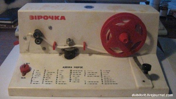 53 Телеграфный аппарат