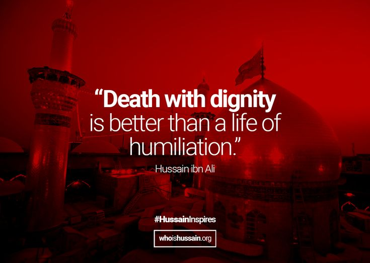 Quote by Imam Hussain #Ashura