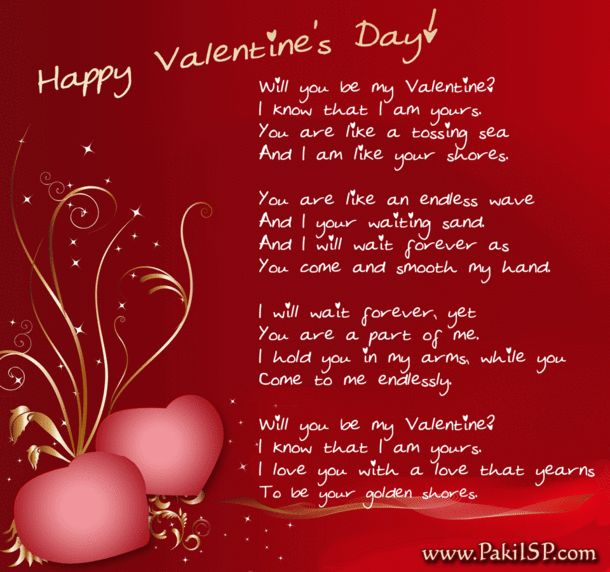 70 Valentine S Day Quotes And Sayings Valentines Cards Pinterest