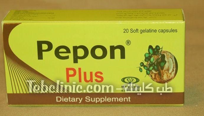 بيبون بلس Pepon Plus كبسولات لتخفيف التهاب وألم البروستاتا Dietary Dietary Supplements Capsule