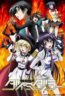 Anime Research Deck : Kenzen Robo Daimidaler:Versi lain Highscool DXD?