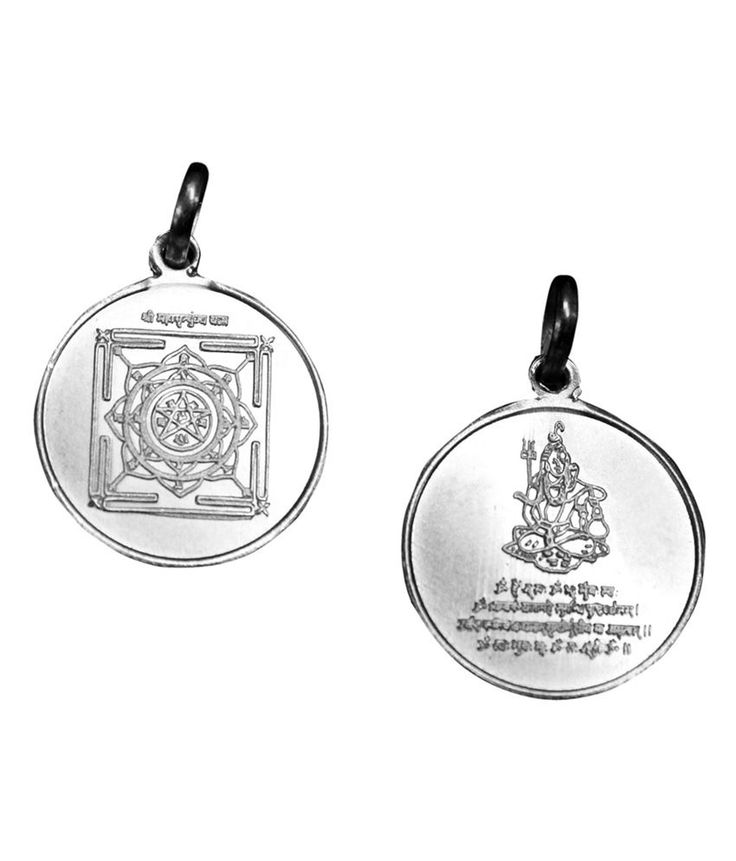Traditional Mahamritunjaya Yantra Locket In Pure Silver Hinduism Lord Shiva