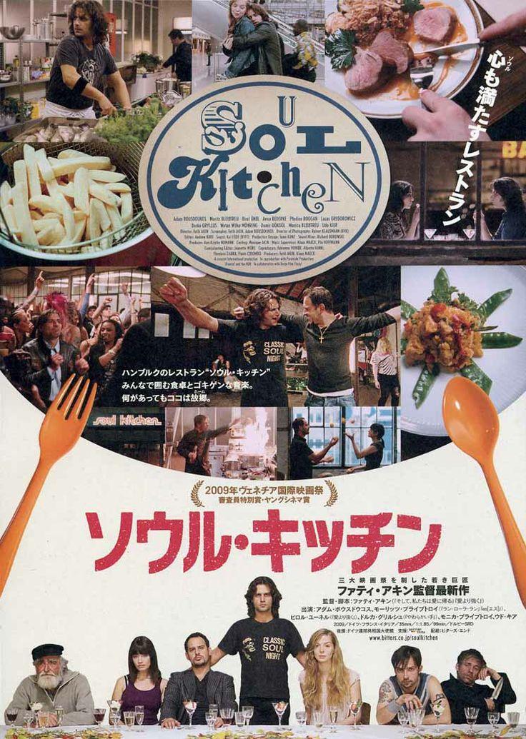 Fatih Akin - Soul Kitchen (2009)