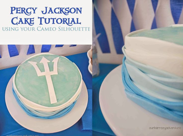 My son's Percy Jackson party was so much fun! I am loving this book series right along with my three sons. When I was searching for ideas for decorating his cake I was seriously impressed. There are some really cool cakes out there. Most of them well above my skill level. I do love the...Read More »
