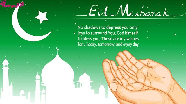 Advance Eid Mubarak Wishes with Eid Mubarak Images | Poetry