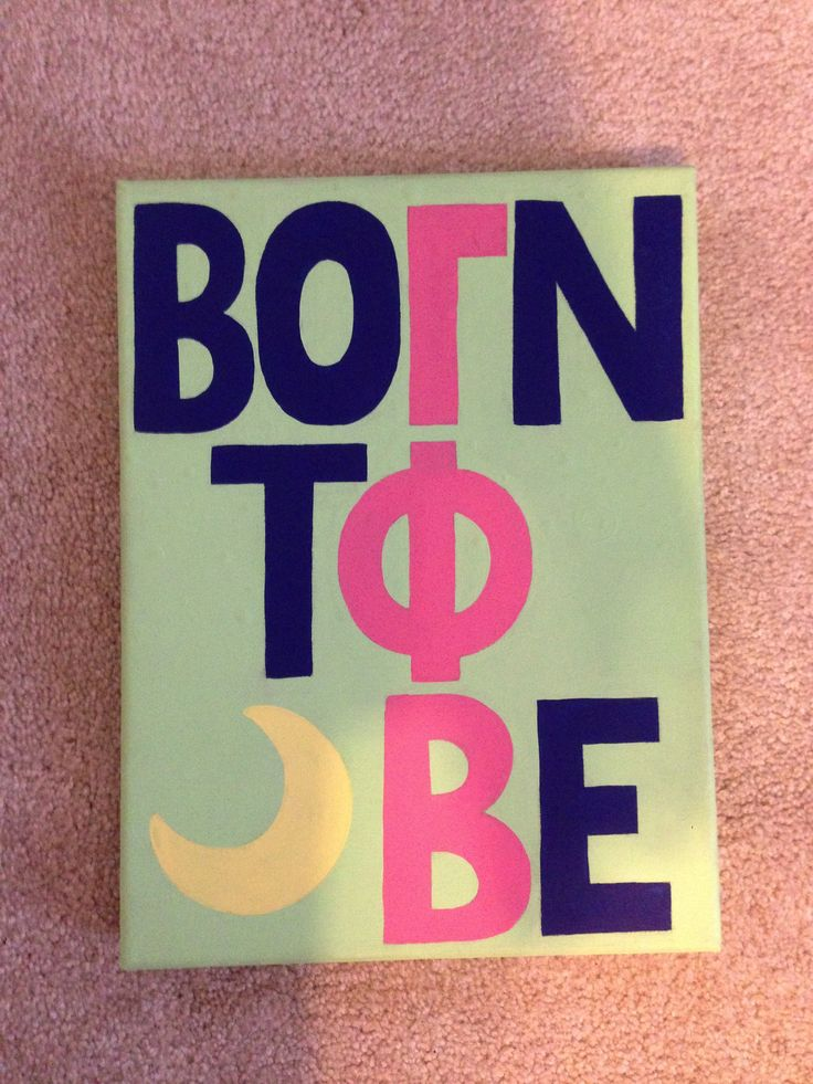 Born to be. Gamma Phi Beta