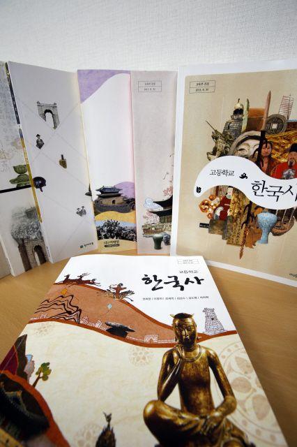 """진격의 북소리 """"역사를 탈환하라"""" [2013.09.30 제979호] [표지이야기] 교과서 둘러싼 뉴라이트의 역사 전쟁, 10여 년의 전리품으로 등장한 한국현대사학회의 <고등학교 한국사>"""