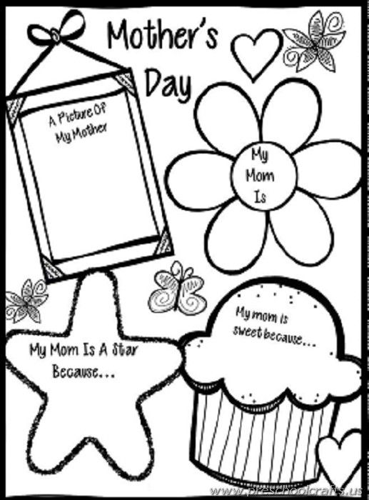 Free Printable Mothers Day Worksheets For Kids Preschool And