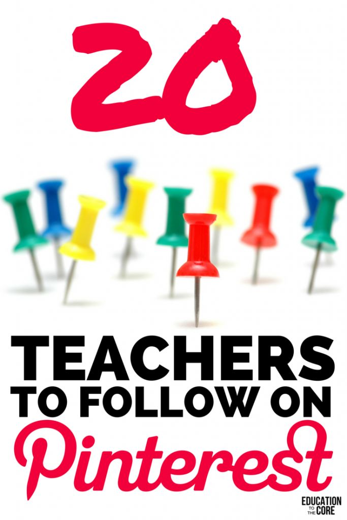 20 Teachers to Follow on Pinterest - Awesome Pinterest boards!