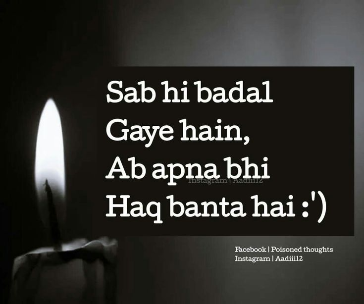 Best Ignore Quotes In Hindi: 137 Best Urdu Poetry Images On Pinterest
