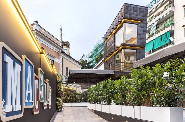 Ristorante Macello: Ingresso al ristorante e vista prospettica della Torretta | Macello Restaurant: entrance to the restaurant and view of the Tower