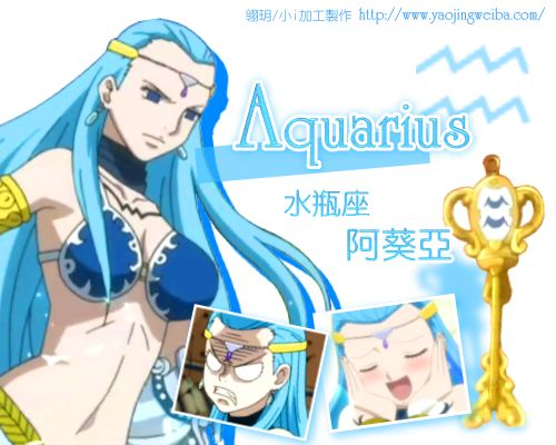 Aquarius , Fairy Tail by icecream80810.deviantart.com on @deviantART