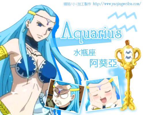 Aquarius , Fairy Tail by icecream80810.deviantart.com on ...