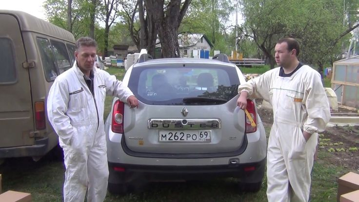 Продажа пчел и пчелопакетов КАРНИКА. СМОТРЕТЬ ДО КОНЦА!!!