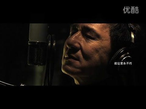 Police Story 2013 Theme song - Rescue (Slow version) - Jackie Chan 成龙