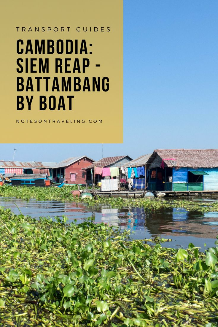 Taking the boat from Siem Reap to Battambang (or vice versa) is a strenuous way to travel between those 2 Cambodian cities rewarding you with great views.