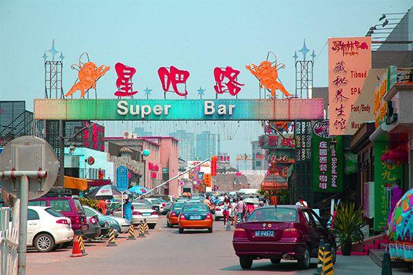 Beijing's unique street life under constant siege
