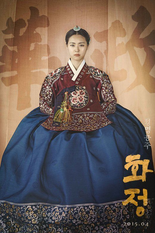 Lee yeon-Hee 2015 in Hwajung (Princess Jeongmyeong)