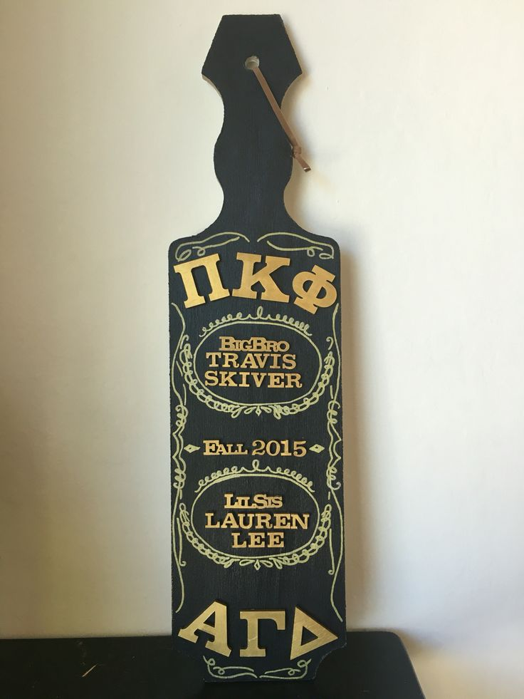 Paddle for my big bro! #JackDaniels #ΠΚΦ #ΑΓΔ #sorority #fraternity #biglittle