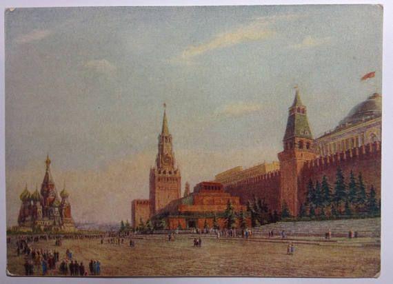 #Kremlin, #redsquare, #antique, #postcard, #paintings, #vintagepostcard, #vintagepostcards, #antiquepostcard, #vintage, #collectiblepostcard, #oldpostcards, #vintagephotograph, #vintagecard, #antiquepostcards,#scrapbookingephemera, #ephemera, #vintage, #paper, #oldpostcard, #scrapbooking, #postcardlot, #retropostcards, #postcardssoviet, #illustration, #vintageart