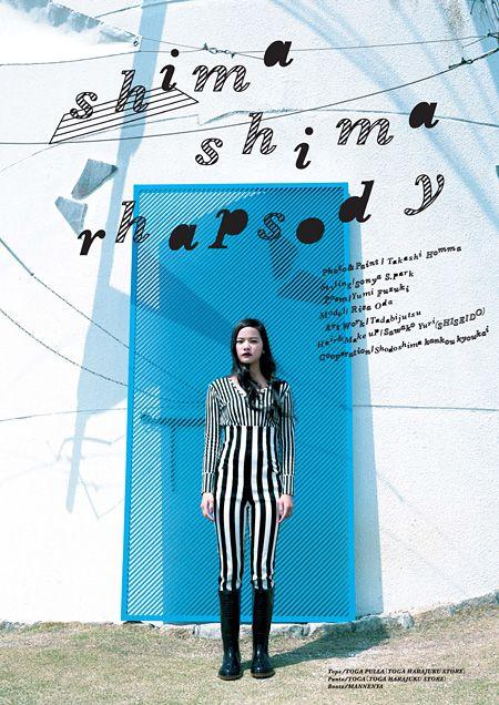 『花椿』7月号Great poster concept. Artdirector Artwork Art Visual Graphic Composition Poster creative inspiration illustration communication arts