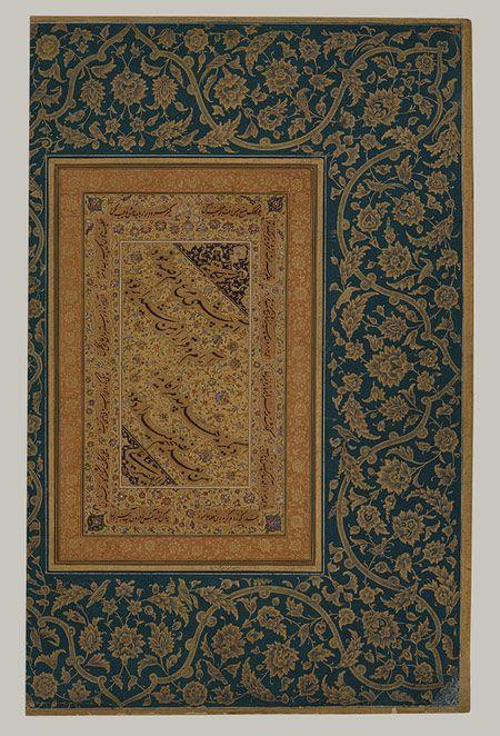 Mir Ali Haravi: Folio from the Kevorkian Album [Uzbekistan] (55.121.10.7V) | Heilbrunn Timeline of Art History | The Metropolitan Museum of Art