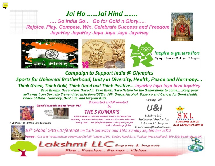 Jai Ho and Jai Hind Campaign to Support India @ London Olympics