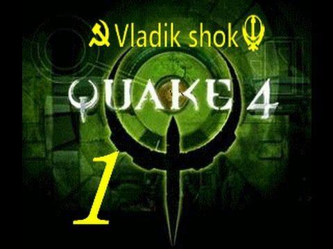 Quake 4  от Vladik shok серия №  1