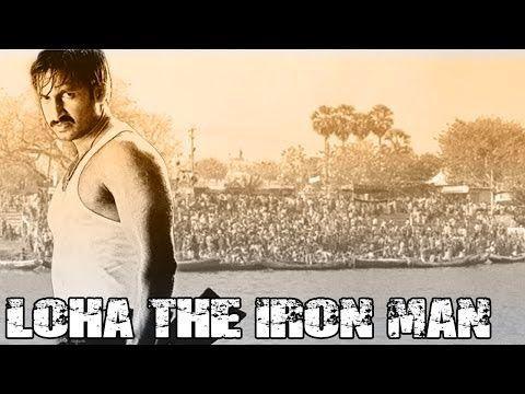 iron sky 2012 hindi dubbed free