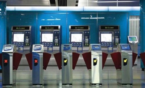Global Automatic Fare Collection Machine Market 2017 - Cubic, Thales, Samsung SDS, Omron, ST Electronics - https://techannouncer.com/global-automatic-fare-collection-machine-market-2017-cubic-thales-samsung-sds-omron-st-electronics/